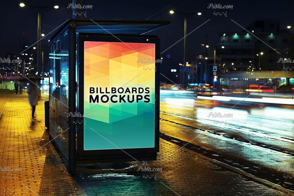 موکاپ بیلبورد تبلیغاتی