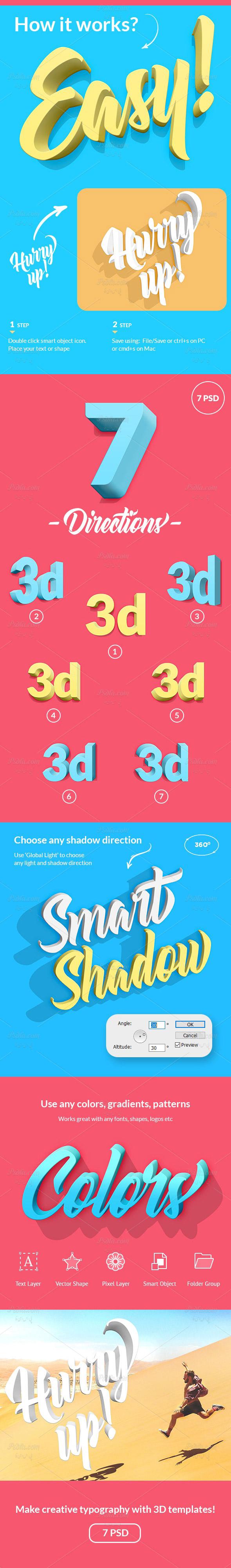 افکت متن 3D (سه بعدی)